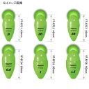 ハピソン(Hapyson) 緑色発光高輝度中通しウキ B YF-8721
