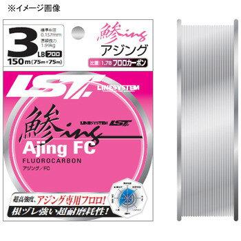 ラインシステム鯵INGFC150m0.6号透明L4106E