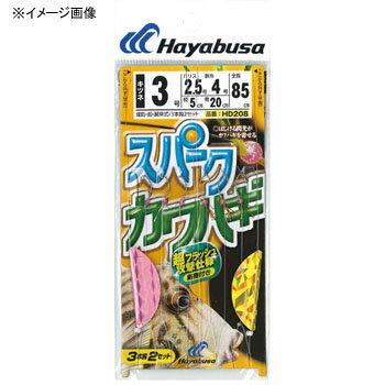 ハヤブサ(Hayabusa)スパークカワハギキツネ鈎仕様3本鈎2セット鈎1/ハリス1.75HD208