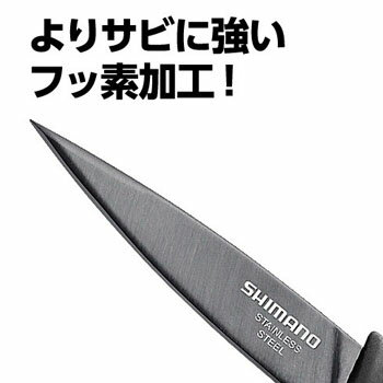 SHIMANO(シマノ)『シースナイフロング(CT-513N)』