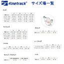 ファイントラック(finetrack) ラミースピン5本指ソックスアンクル L OG(オレンジ) FSU0303 2