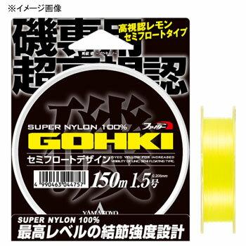 フィッシング, ライン (YAMATOYO) NEW 150m 2.5
