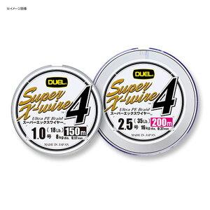 デュエル(DUEL) Super X-wire 4(スーパーエックスワイヤー フォー) 150m 1.2号/20lb S(シルバー) H3582
