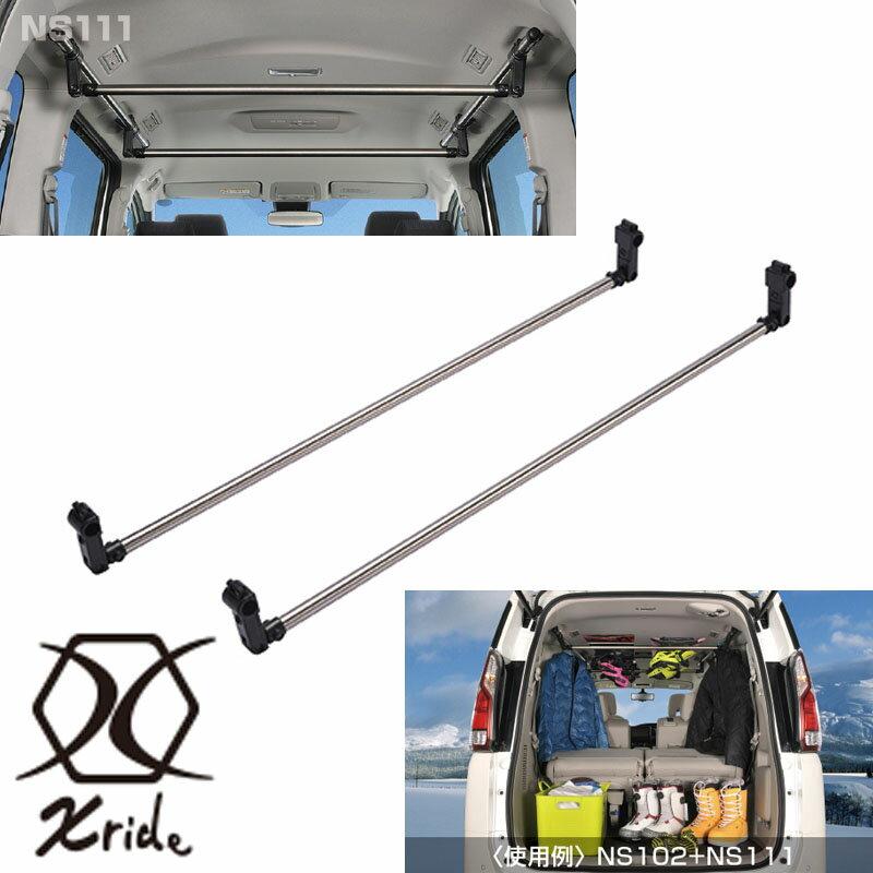 車内収納・ホルダー, その他 (CAR MATE) Xride() M 2 NS111