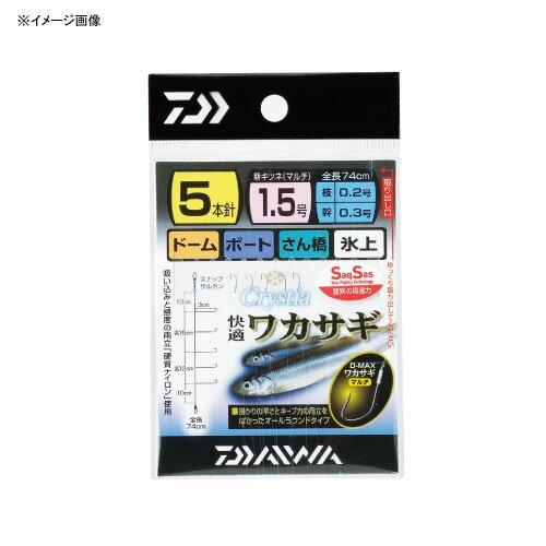 仕掛け, 完成仕掛け (Daiwa) SS 0.50.2 07114497