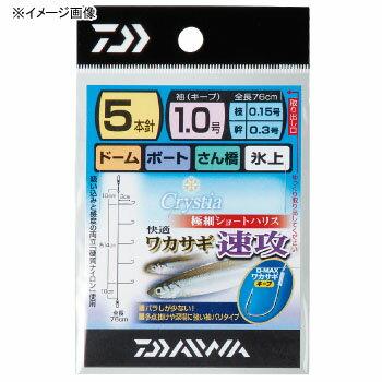 仕掛け, 完成仕掛け (Daiwa) SS 70.5 07114074