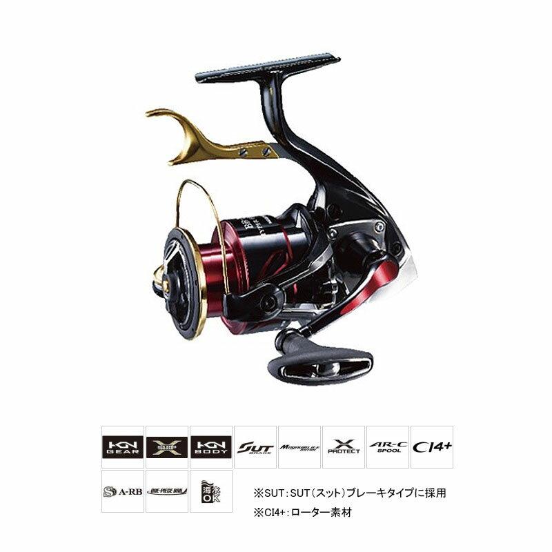 フィッシング, リール (SHIMANO) 17 BB-X C3000DXG 03767
