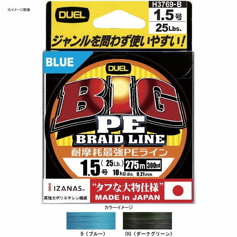 フィッシング, ライン (DUEL) BIG PE 275m 4.0 B() H3773