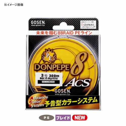 フィッシング, ライン (GOSEN) DONPEPE8 ACS( ) 300m 1