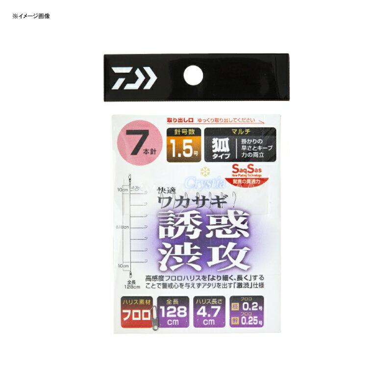 仕掛け, 完成仕掛け (Daiwa) SS 71.0 07348142