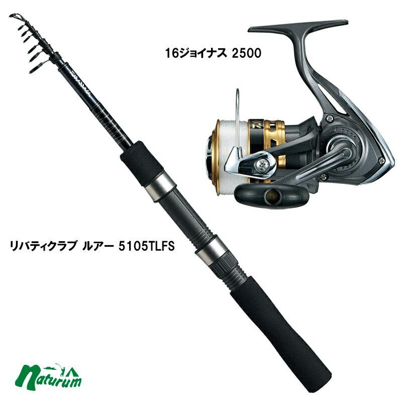フィッシング, ロッド・竿 500 (Daiwa) ( 5105TLFS16 2500)