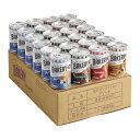 アスト株式会社 新・食・缶ベーカリー 24缶アソートセット(イチゴ、ミルク、チョコレート、キャラメル 各6缶) 24缶セット イチゴ、チョコ、ミルク、キャラメル