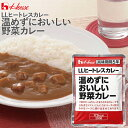 【P10倍☆3店舗買い回りで!4/9〜】 ハウス食品 LLヒ...