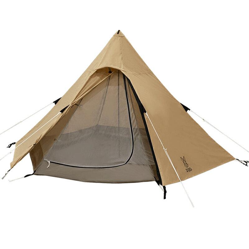 DOD ワンポールテントS 3人用 テント