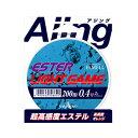 ヤマトヨテグス(YAMATOYO) エステルライトゲーム 200m 0.3号/1.4lb オレンジ