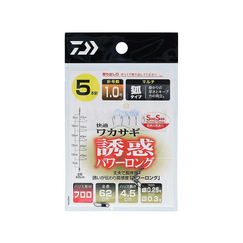 仕掛け, 完成仕掛け (Daiwa) SS 60.5 07348281