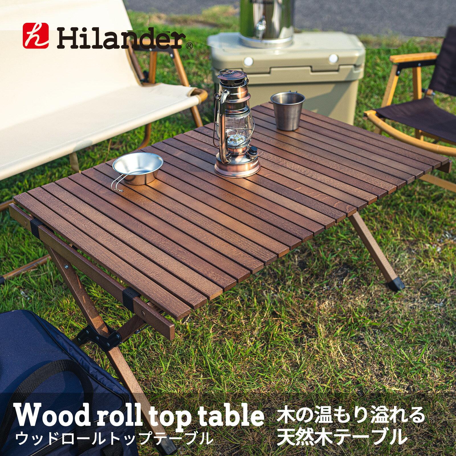 ハイランダー ウッドロールトップテーブル90