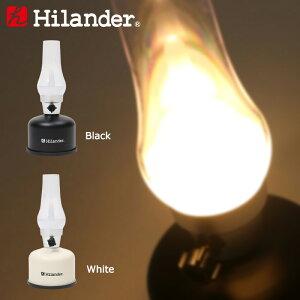 Hilander(ハイランダー) キャンドル風LEDランタン Black HCA2028