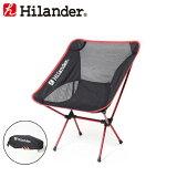 Hilander(ハイランダー) アルミコンパクトチェア 単品 ブラック×レッド HCA0161