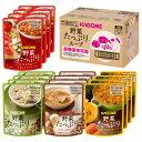カゴメ 野菜たっぷりスープセット SO-50 4種×4個入り 3683...