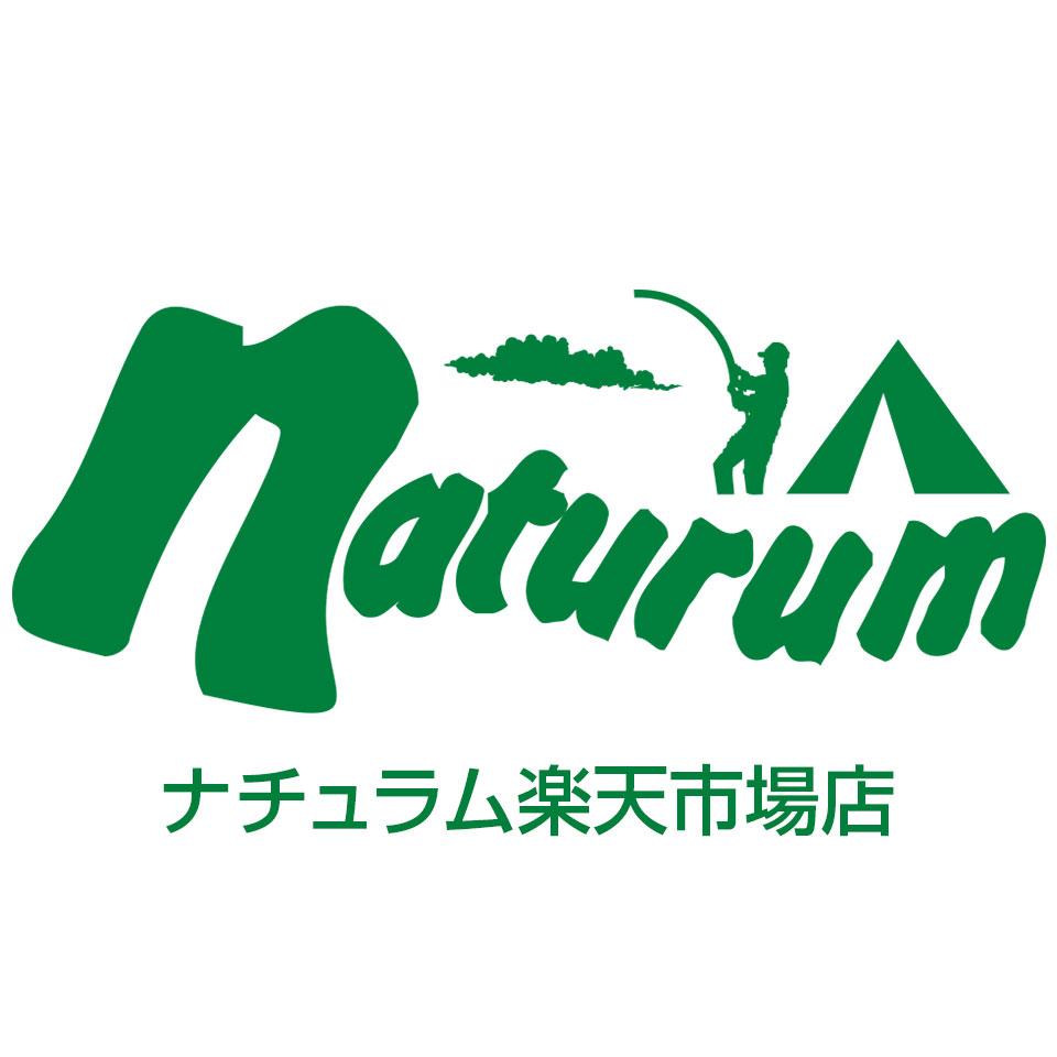 ナチュラム 楽天市場支店