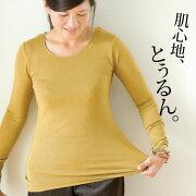 レディース ナチュラル シンプル Tシャツ ファッション