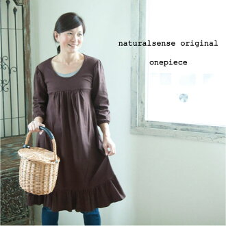Cotton Onepiece/NP0472