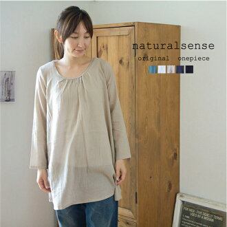 Cotton Onepiece/OPC168