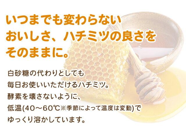 国産野山のハチミツ2kg★おまけキャンペーン中★令和02年度産入荷しました。瓶入りはちみつハチミツ蜂蜜福岡朝倉市産