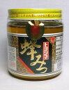令和元年今年の採れたて!!福岡県産 国産レンゲハチミツ(550g瓶入り).【楽ギフ_包装】