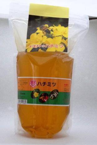 国産野山のハチミツ(2kg袋入り)