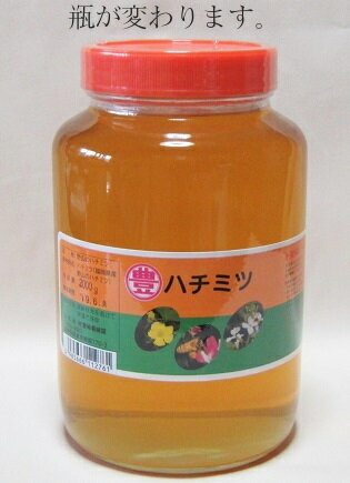野山のハチミツ(瓶入り)