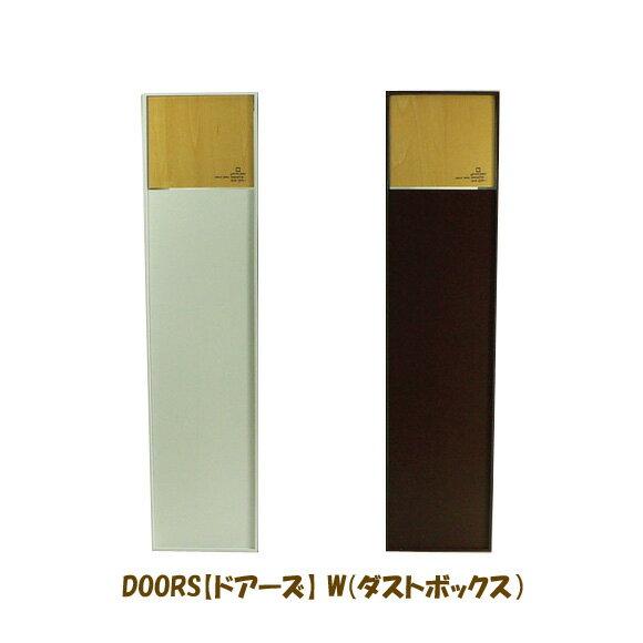 インテリア・寝具・収納, ゴミ箱  DOORS W YK07-105Wh !30LDust box22yamato japan