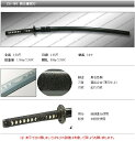居合練習刀 ZS-103 /!亜鉛合金/薄刃仕上/本鮫皮/模...