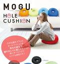 ホールクッション【選べる6色】/!Hole Cushion/頭・腰・おしり/フィットしやすいフォルム/うつぶせまくら/枕/マクラ/ウエストウォーマー/フィット/お昼寝まくら/うでまくら/【MOGU/モグ】