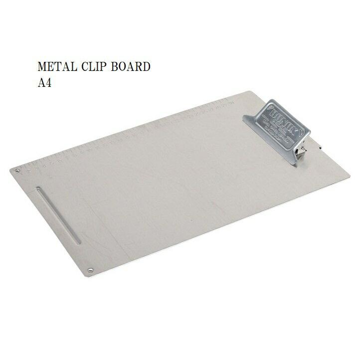 クリップ・結束用具, クリップボード METAL CLIPBOARD A4 GALVANIZED A4!117-330A4-GV 4997337733069