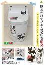 トイレの消臭シート おさんぽねこ KE-21/4973381226337 サンコー 日本製 消臭 洗える ズレない デコれる 貼るだけ トイレ消臭シート オサンポネコ おくだけ吸着 日本製 2