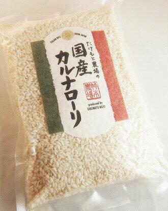 米・雑穀, 白米  ITALIAN RICE from JAPAN produced by TAKEMOTO NOJO 1kg