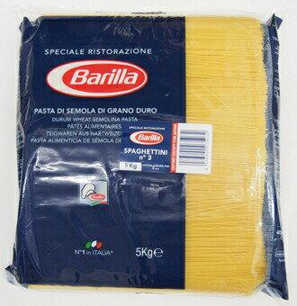 バリラ スパゲッティーニ No.3(1.4mm)5kg業務用  Barilla SPECIALE RISTORAZIONE SPAGHETTINI PASTA
