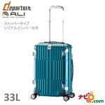 A.L.Iアジアラゲージストッパータイプスーツケース機内持ち込み可departure(33L)HD-502S-22-TBLシャイニングターコイズブルー【代引不可】