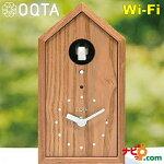 OQTA鳩時計置時計HATOもくWi-Fiキズナ聞こえる鳩時計思いだけを届ける新しい家族間コミュニケーション