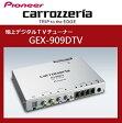 パイオニア Pioneer カロッツェリア carrozzeria カー 地上デジタルTVチューナー GEX-909DTV (4×4)