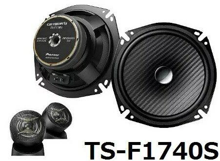 カーオーディオ, スピーカー  carrozzeria TS-F1740S 17cm 2