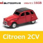 車型USBメモリシトロエン2VC(レッド)(16GB)Citroen2CVAutodrive(オートドライブ)653016