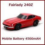 車型モバイルバッテリー日産フェアレディ240Zレッド657274Cassette