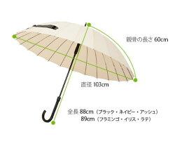 24本骨ジャンプ傘アッシュMBU-24J09