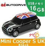 車型USBメモリフィアットヌォーバ500(イエロー)(8GB)FiatNuova500YellowAutodrive(オートドライブ)654211