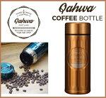 CBジャパンQAHWA(カフア)コーヒーボトル(420ml)トーキョーゴールド
