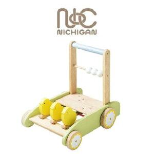 ニチガン おさんぽpipi 手押し車 BB37 【国内正規品】 赤ちゃん 知育 木製