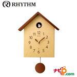 鳩時計おしゃれふいご式カッコースタイル1454MJ441NC06リズム時計RHYTHM
